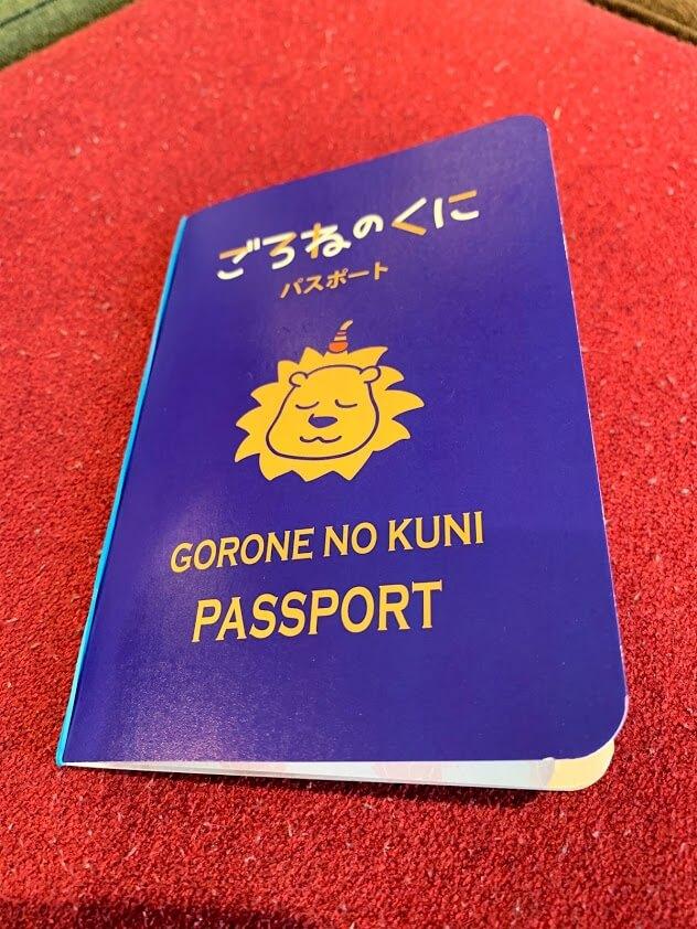 ごろねのくに パスポート 錦糸町