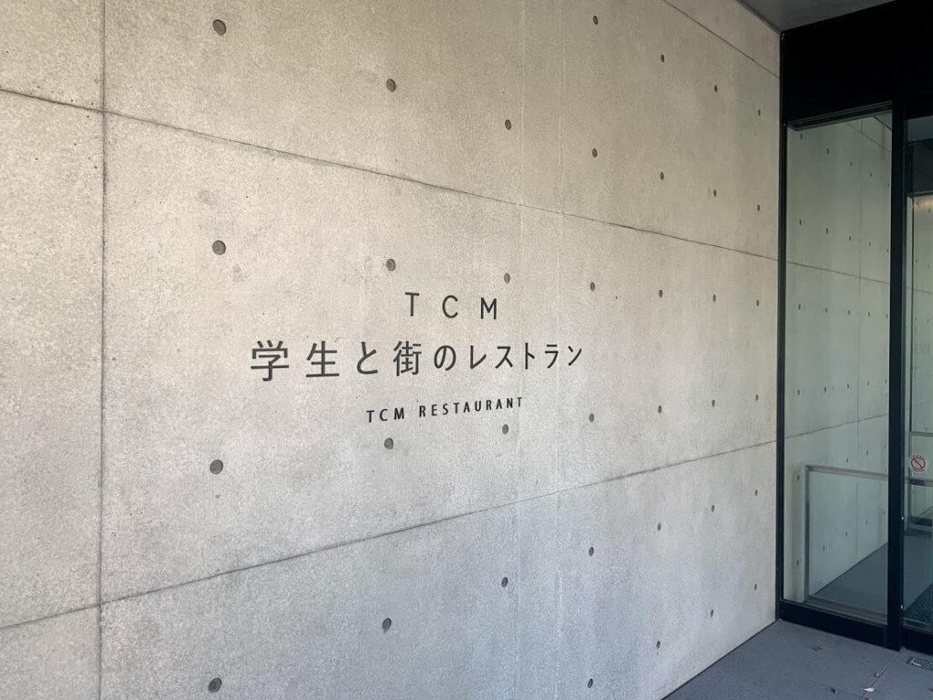 子連れカフェ 東京 ソファー席 DEAN&DELUCA東京音楽大学中目黒・代官山キャンパス
