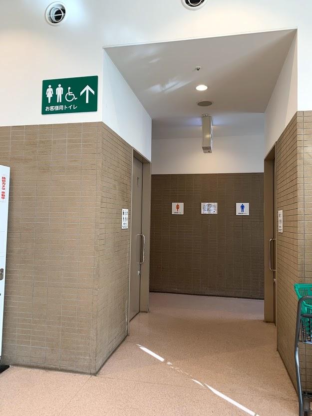 子連れ軽井沢 子連れオススメスポット 湯川ふるさと公園