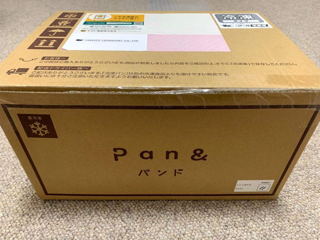 パンド pan& 冷凍パン