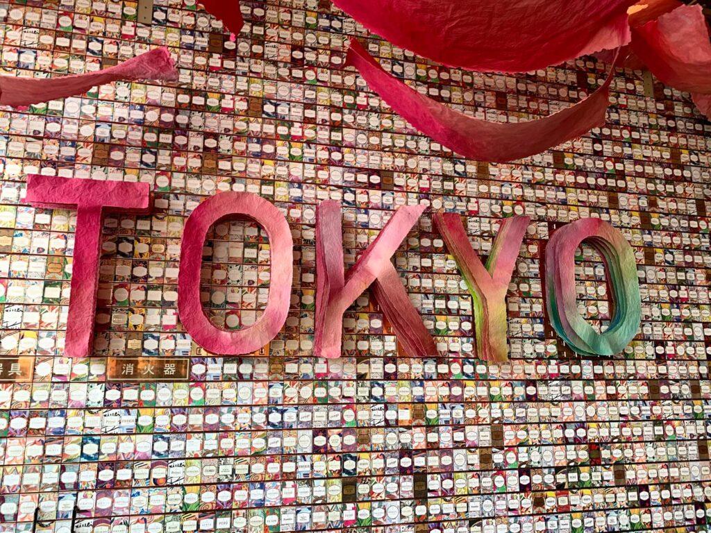 スターバックスリザーブロースタリー東京 子連れおでかけ 都内おでかけスタバ