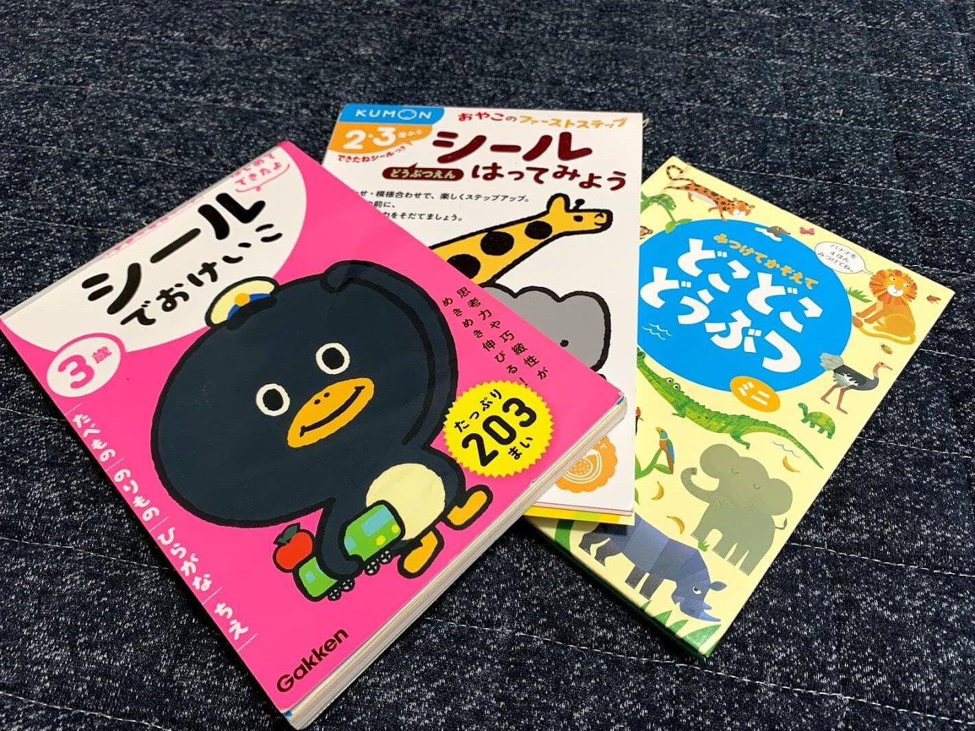 子連れ沖縄旅行ブログ 旅行の持ち物